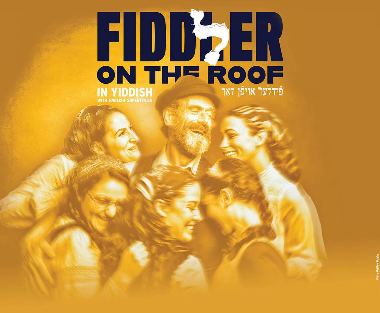 """A poster from the Yiddish-language production of """"Fiddler on the Roof."""